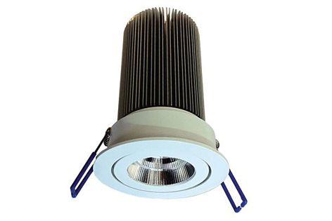 Epistar LED downlight from Studio Italia