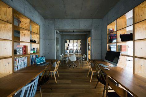 FEoT by Komada Architects' Office, whose co-founder is a keynote speaker. Photography: Toshihiro Sobajima.