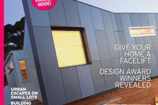 Look Home Green Design Awards – entries now open