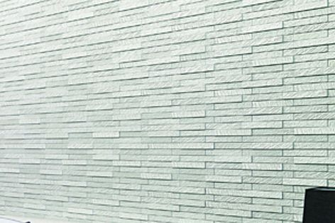 Ecocarat Granas Ludra tile, seen here in white, available in five colours.
