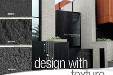Designer Masonry blocks from Adbri Masonry