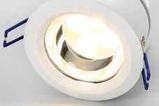 Eco-12 LED downlight